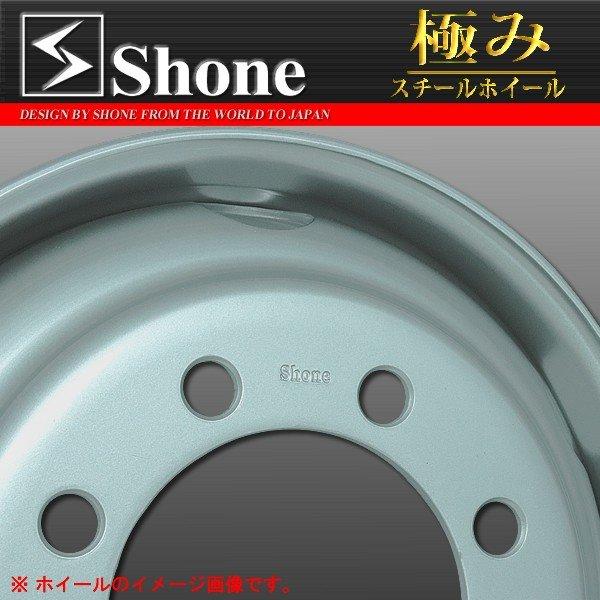 大型10t車用スチールホイール 22.5×8.25 オフセット+165 8穴 1本価格 JIS規格 SHONE製 NEWモデル