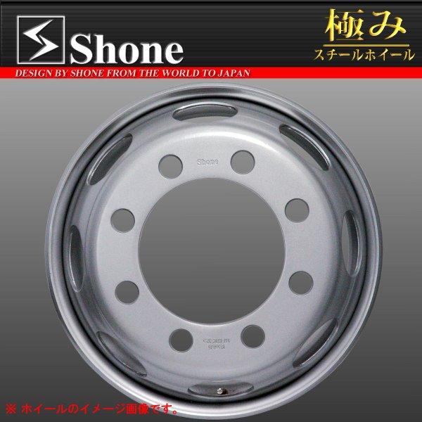 ◆SH362◆大型低床車用スチールホイール 19.5×6.75 オフセット+147 8穴 1本価格 JIS規格 SHONE製NEWモデル
