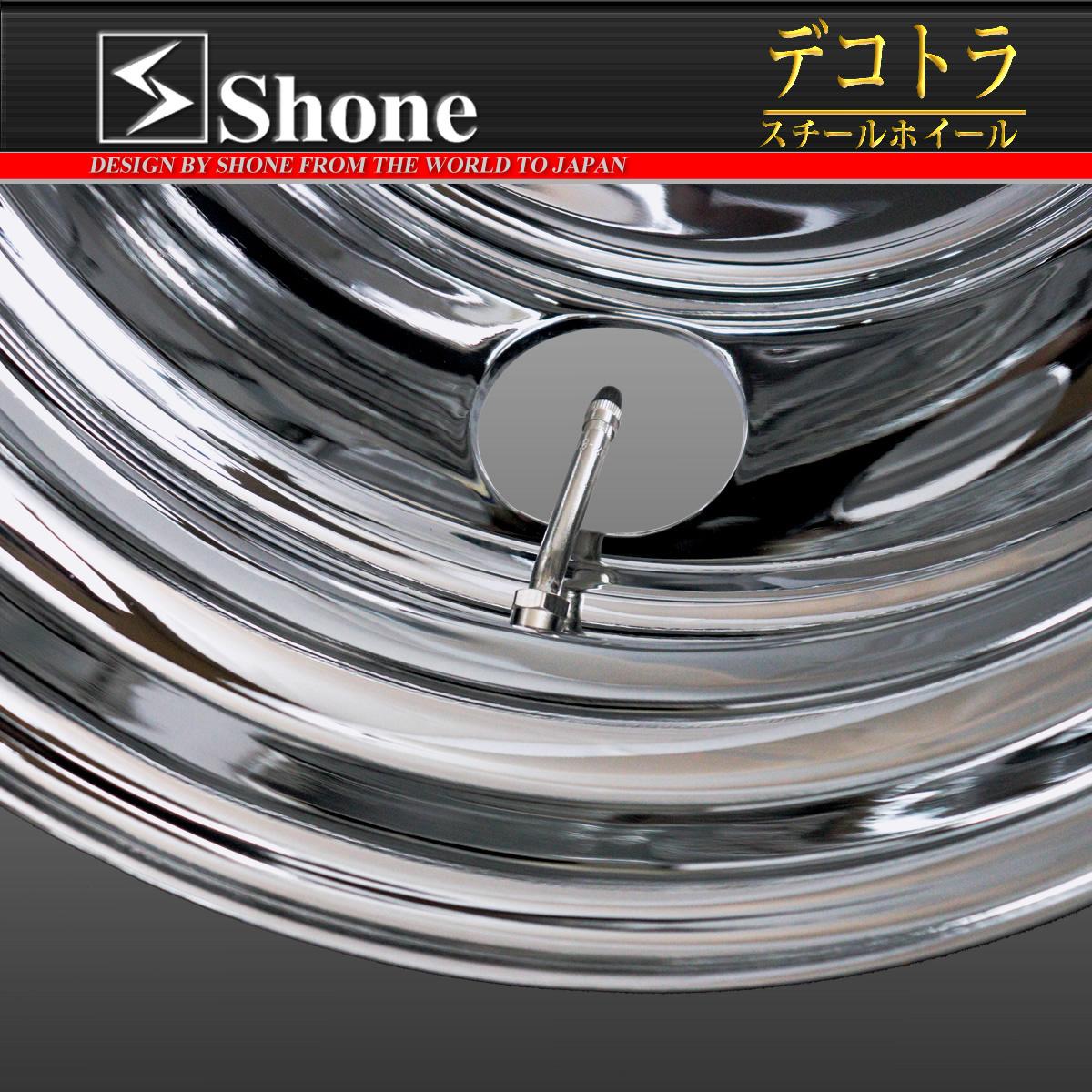 キャンター用 17.5×6.00 スチールホイール クロームメッキ リア用 6穴 オフセット+127 1本価格 JIS規格 SHONE製
