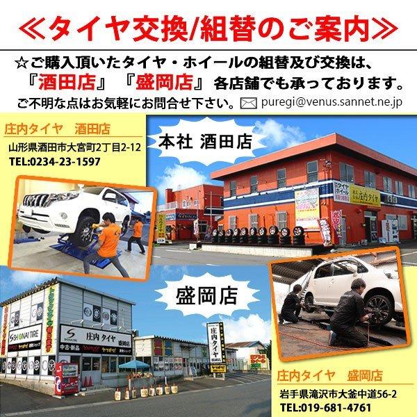 ◆SH108◆大型 低床用 19.5×6.75 スチールホイール クロームメッキ リア用 8穴 オフセット+147 1本価格 新ISO規格 SHONE製 NEWモデル