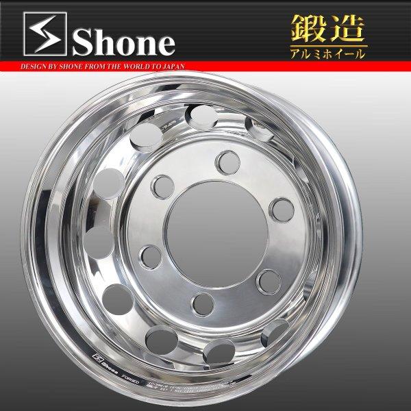 ◆SH320◆4t車用 FORGED アルミホイール 17.5×6.00 オフセット+135mm 6穴 1本価格 JIS規格 SHONE製