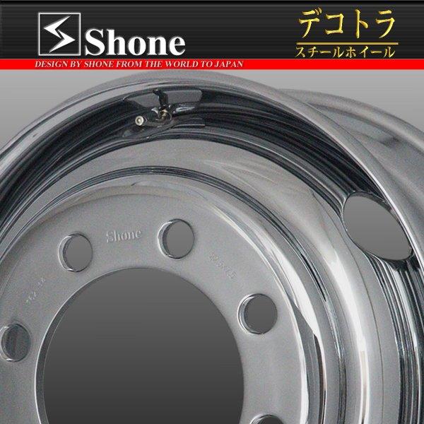 ◆SH323◆大型 高床用 22.5×7.50 スチールホイール クロームメッキ フロント用 8穴 オフセット+162 1本価格 JIS規格 SHONE製 NEWモデル