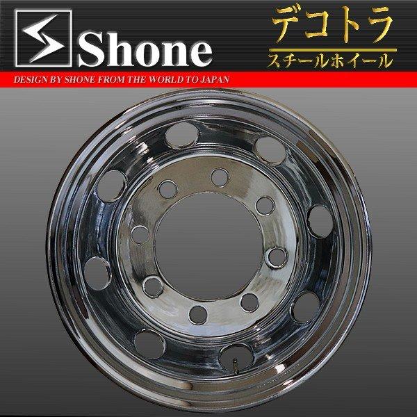 ◆SH325◆大型 高床用 22.5×7.50 スチールホイール クロームメッキ リア用 5穴 オフセット+162 1本価格 JIS規格 SHONE製 NEWモデル