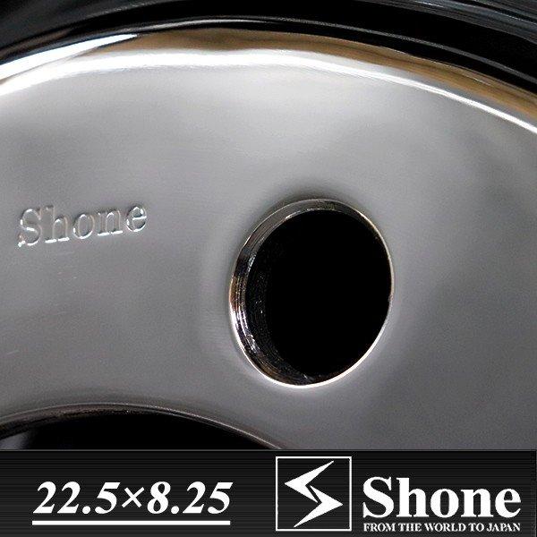 大型 高床用 22.5×8.25 スチールホイール クロームメッキ フロント用 8穴 オフセット+165 1本価格 JIS規格 SHONE製 NEWモデル
