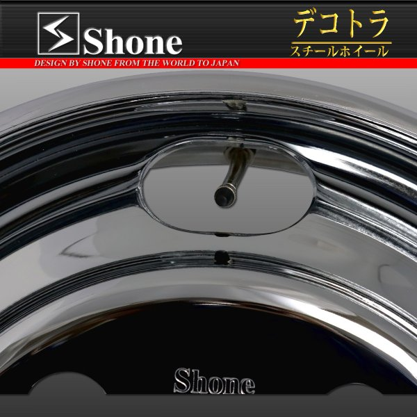ダイナ デュトロ エルフ用 17.5×5.25 スチールホイール クロームメッキ フロント用 5穴 オフセット+115 1本価格 JIS規格 SHONE製 NEWモデル