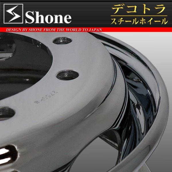 ◆SH96◆大型 低床用 19.5×6.75 スチールホイール クロームメッキ フロント用 8穴 オフセット+147 1本価格 新ISO規格 SHONE製 NEWモデル