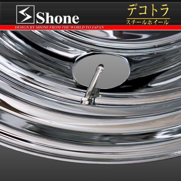 ◆SH107◆大型低床用 19.5×6.75 スチールホイール クロームメッキ リア用 8穴 オフセット+147 1本価格 JIS規格 SHONE製