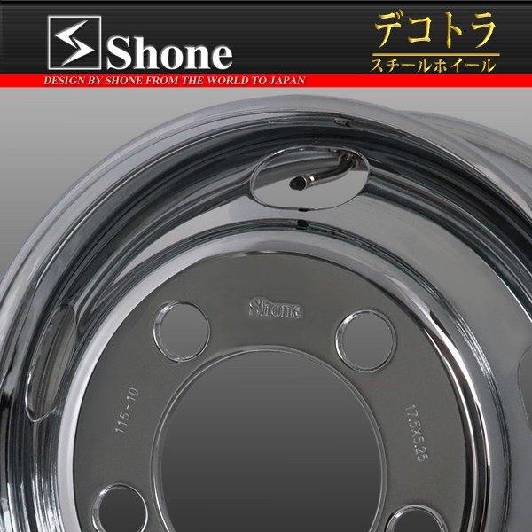 キャンター用 17.5×5.25 スチールホイール クロームメッキ フロント用 6穴 オフセット+115 1本価格 JIS規格 SHONE製 NEWモデル