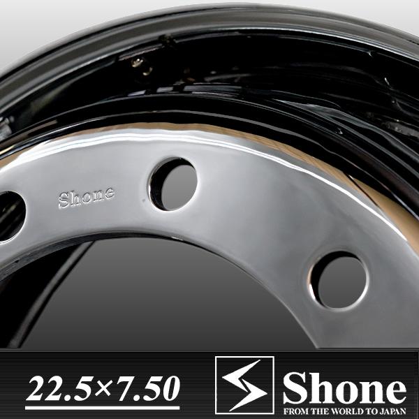 ◆SH98◆大型 高床用 22.5×7.50 スチールホイール クロームメッキ フロント用 10穴 オフセット+162 1本価格 ISO規格 SHONE製