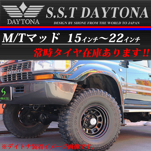 ◆SH182◆新品4本◆SHONE SST DAYTONA◆デイトナブラック 赤青◆15×10J◆6穴 139.7mm ET-46 ランクル