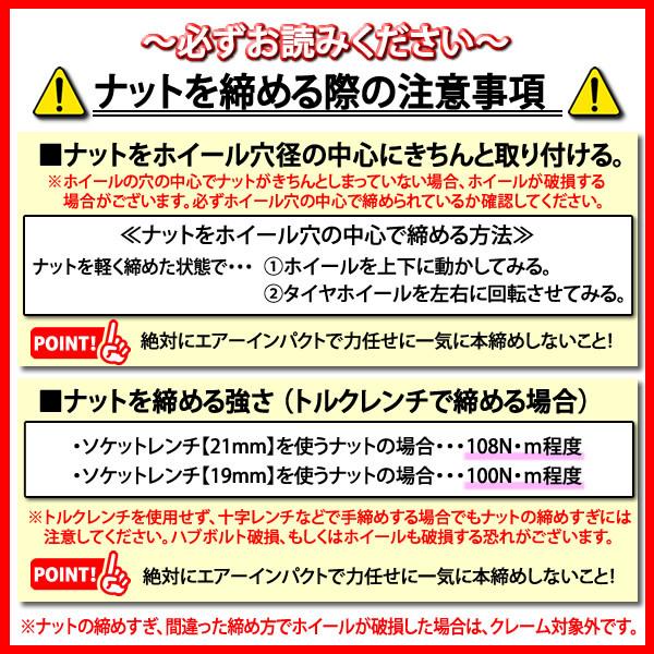 ◆SH173◆新品4本◆SHONE スチールホイール ブラック◆12×4J◆4穴 100mm ET+38 軽トラ 軽バン