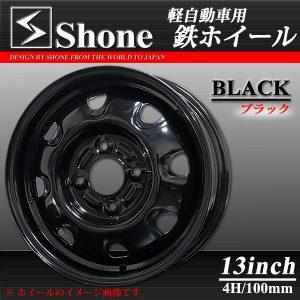◆SH174◆新品4本◆SHONE スチールホイール ブラック◆13×4.5J◆4穴 100mm ET+42 軽自動車 軽カー