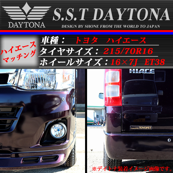 ◆SH184◆新品4本◆SHONE SST DAYTONA◆デイトナブラック 赤青◆16×7J◆6穴 139.7mm ET+38 ハイエース